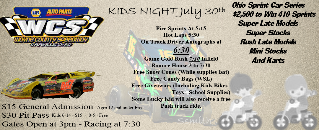 kids night 2016 picture